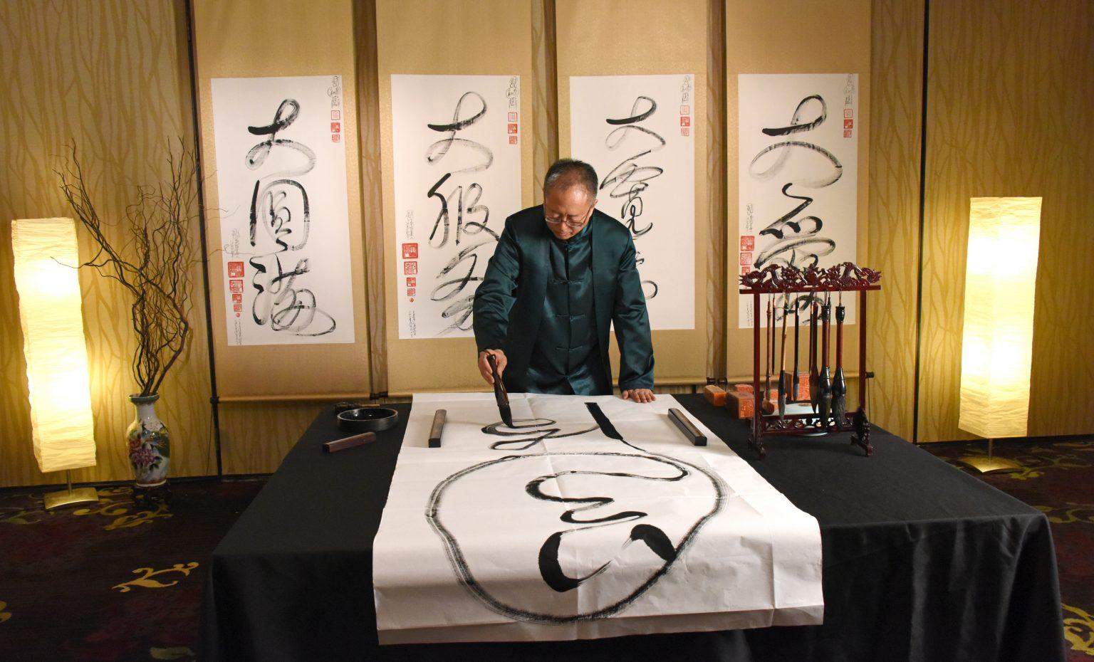 Master Sha image 1